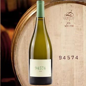 94574 Brand Sauvignon Blanc 2016