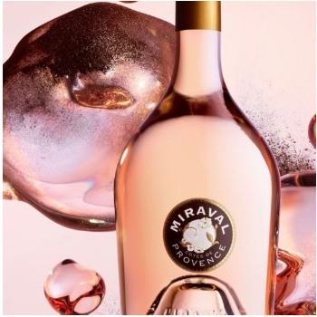Cotes de Provence Chateau Miraval Rose 2018